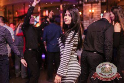 Старый Новый год, 13 января 2018 - Ресторан «Максимилианс» Челябинск - 47