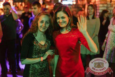 Старый Новый год, 13 января 2018 - Ресторан «Максимилианс» Челябинск - 51