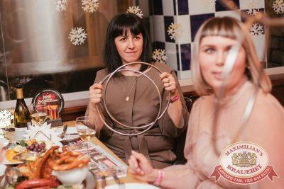 Старый Новый год, 13 января 2018 - Ресторан «Максимилианс» Челябинск - 52
