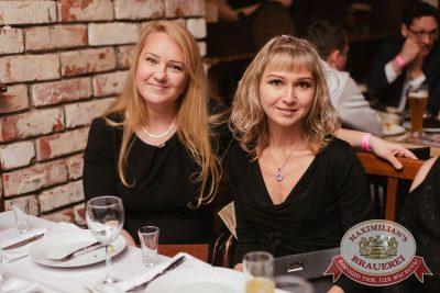 Старый Новый год, 13 января 2018 - Ресторан «Максимилианс» Челябинск - 56