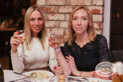 Старый Новый год, 13 января 2018 - Ресторан «Максимилианс» Челябинск - 59