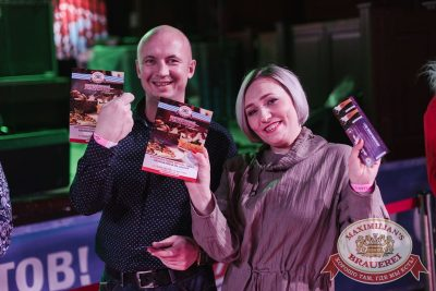 Старый Новый год, 13 января 2018 - Ресторан «Максимилианс» Челябинск - 6