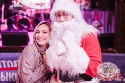 Старый Новый год, 13 января 2018 - Ресторан «Максимилианс» Челябинск - 8
