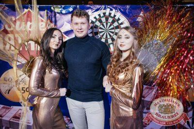 Super ПЯТНИЦА, 1 декабря 2017 - Ресторан «Максимилианс» Челябинск - 13
