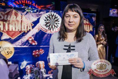 Super ПЯТНИЦА, 1 декабря 2017 - Ресторан «Максимилианс» Челябинск - 18