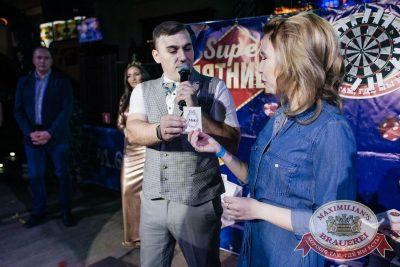 Super ПЯТНИЦА, 1 декабря 2017 - Ресторан «Максимилианс» Челябинск - 19