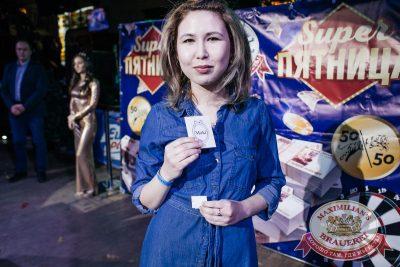 Super ПЯТНИЦА, 1 декабря 2017 - Ресторан «Максимилианс» Челябинск - 20