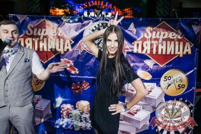 Super ПЯТНИЦА, 1 декабря 2017 - Ресторан «Максимилианс» Челябинск - 21
