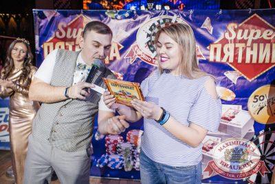 Super ПЯТНИЦА, 1 декабря 2017 - Ресторан «Максимилианс» Челябинск - 22
