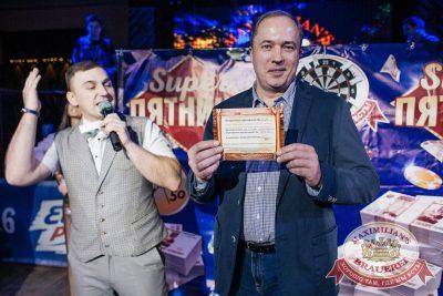 Super ПЯТНИЦА, 1 декабря 2017 - Ресторан «Максимилианс» Челябинск - 24