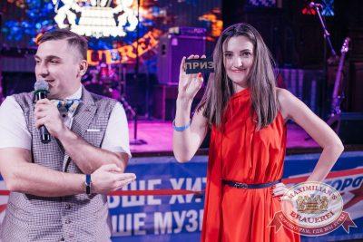 Super ПЯТНИЦА, 1 декабря 2017 - Ресторан «Максимилианс» Челябинск - 25