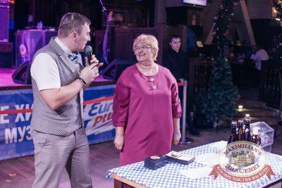 Super ПЯТНИЦА, 1 декабря 2017 - Ресторан «Максимилианс» Челябинск - 26