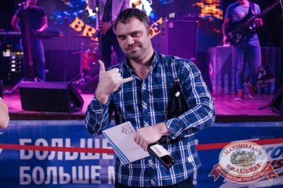 Super ПЯТНИЦА, 1 декабря 2017 - Ресторан «Максимилианс» Челябинск - 28