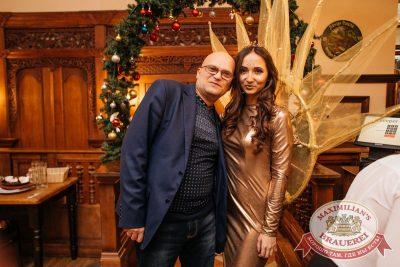 Super ПЯТНИЦА, 1 декабря 2017 - Ресторан «Максимилианс» Челябинск - 3