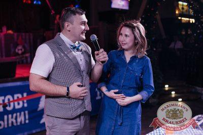 Super ПЯТНИЦА, 1 декабря 2017 - Ресторан «Максимилианс» Челябинск - 30