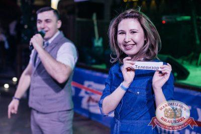 Super ПЯТНИЦА, 1 декабря 2017 - Ресторан «Максимилианс» Челябинск - 31