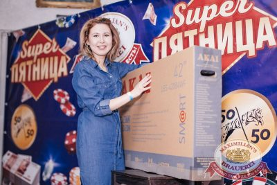Super ПЯТНИЦА, 1 декабря 2017 - Ресторан «Максимилианс» Челябинск - 32