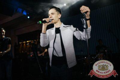 Super ПЯТНИЦА, 1 декабря 2017 - Ресторан «Максимилианс» Челябинск - 33