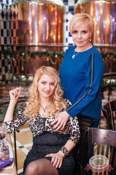 Super ПЯТНИЦА, 1 декабря 2017 - Ресторан «Максимилианс» Челябинск - 36