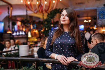 Super ПЯТНИЦА, 1 декабря 2017 - Ресторан «Максимилианс» Челябинск - 37