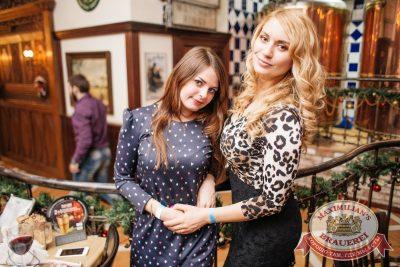 Super ПЯТНИЦА, 1 декабря 2017 - Ресторан «Максимилианс» Челябинск - 41