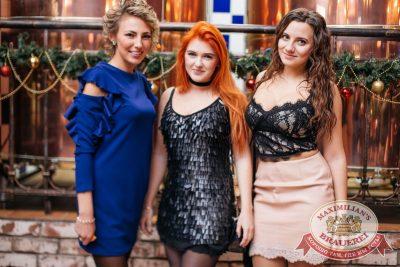 Super ПЯТНИЦА, 1 декабря 2017 - Ресторан «Максимилианс» Челябинск - 46