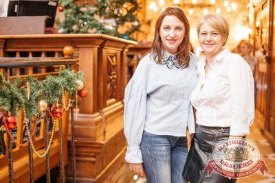 Super ПЯТНИЦА, 1 декабря 2017 - Ресторан «Максимилианс» Челябинск - 47