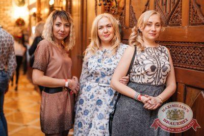 Super ПЯТНИЦА, 1 декабря 2017 - Ресторан «Максимилианс» Челябинск - 48
