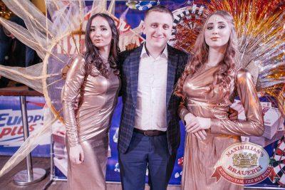 Super ПЯТНИЦА, 1 декабря 2017 - Ресторан «Максимилианс» Челябинск - 7