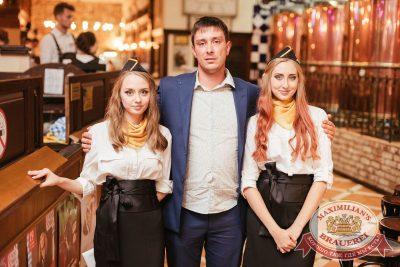 Super ПЯТНИЦА, 1 сентября 2017 - Ресторан «Максимилианс» Челябинск - 1