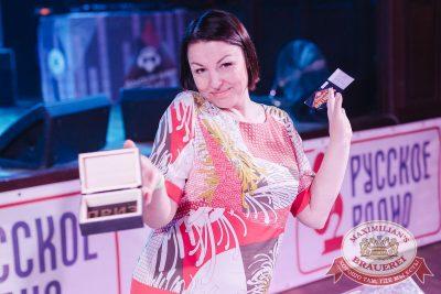 Super ПЯТНИЦА, 1 сентября 2017 - Ресторан «Максимилианс» Челябинск - 13