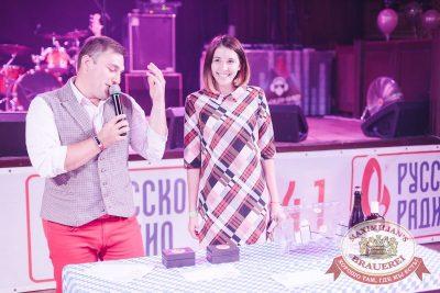 Super ПЯТНИЦА, 1 сентября 2017 - Ресторан «Максимилианс» Челябинск - 14