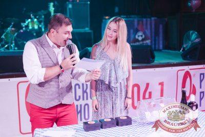 Super ПЯТНИЦА, 1 сентября 2017 - Ресторан «Максимилианс» Челябинск - 16