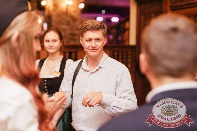Super ПЯТНИЦА, 1 сентября 2017 - Ресторан «Максимилианс» Челябинск - 2