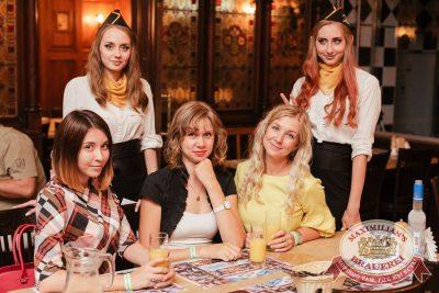 Super ПЯТНИЦА, 1 сентября 2017 - Ресторан «Максимилианс» Челябинск - 31