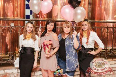 Super ПЯТНИЦА, 1 сентября 2017 - Ресторан «Максимилианс» Челябинск - 32