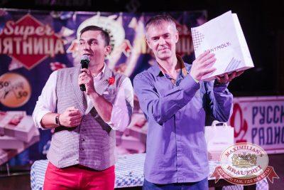 Super ПЯТНИЦА, 1 сентября 2017 - Ресторан «Максимилианс» Челябинск - 7