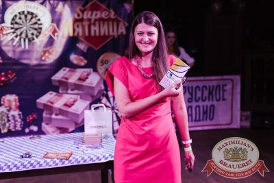 Super ПЯТНИЦА, 1 сентября 2017 - Ресторан «Максимилианс» Челябинск - 8