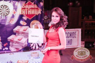 Super ПЯТНИЦА, 1 сентября 2017 - Ресторан «Максимилианс» Челябинск - 9