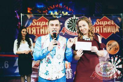 Super ПЯТНИЦА, 2 февраля 2018 - Ресторан «Максимилианс» Челябинск - 2