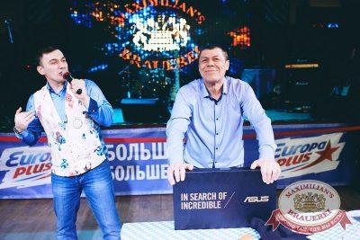 Super ПЯТНИЦА, 2 февраля 2018 - Ресторан «Максимилианс» Челябинск - 23