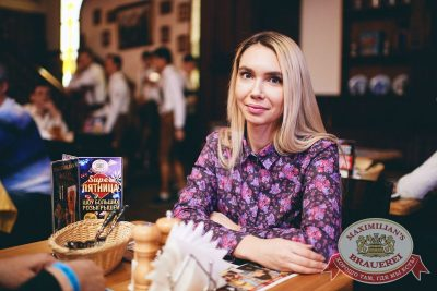 Super ПЯТНИЦА, 2 февраля 2018 - Ресторан «Максимилианс» Челябинск - 39