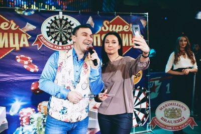 Super ПЯТНИЦА, 2 февраля 2018 - Ресторан «Максимилианс» Челябинск - 4