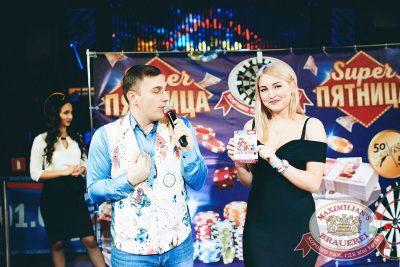 Super ПЯТНИЦА, 2 февраля 2018 - Ресторан «Максимилианс» Челябинск - 5