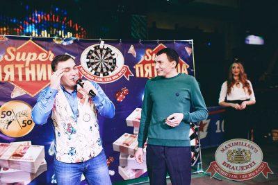 Super ПЯТНИЦА, 2 февраля 2018 - Ресторан «Максимилианс» Челябинск - 9