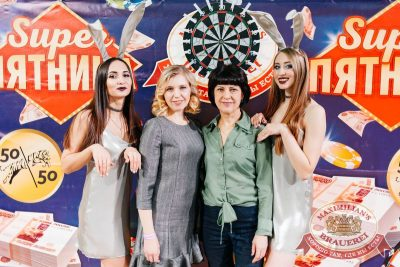 Super ПЯТНИЦА, 2 марта 2018 - Ресторан «Максимилианс» Челябинск - 1
