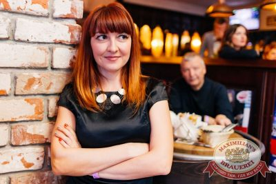 Super ПЯТНИЦА, 2 марта 2018 - Ресторан «Максимилианс» Челябинск - 11