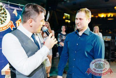 Super ПЯТНИЦА, 2 марта 2018 - Ресторан «Максимилианс» Челябинск - 17