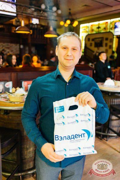 Super ПЯТНИЦА, 2 марта 2018 - Ресторан «Максимилианс» Челябинск - 18