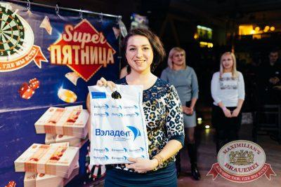 Super ПЯТНИЦА, 2 марта 2018 - Ресторан «Максимилианс» Челябинск - 22